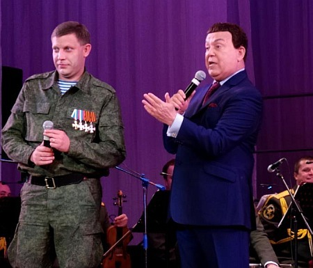 medal-Zaharchenko1
