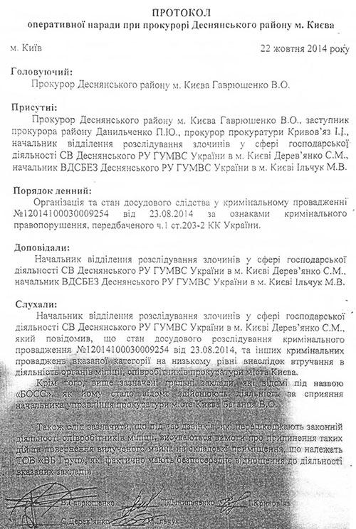 BaganecUldashev3