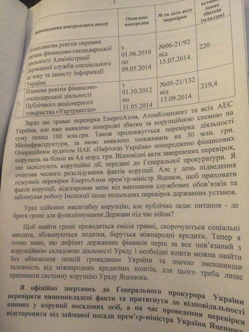 Gordienko-Yacenuk3