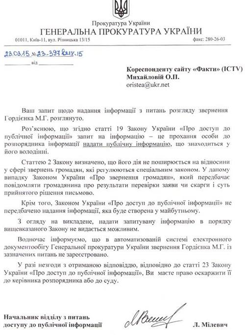 Gordienko-Yacenuk5
