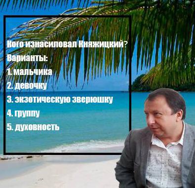 Kniyazitskyi-Mikola5