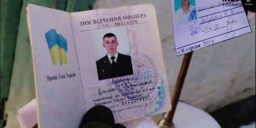 Labutkin-Dmitro-RIP2-500x251