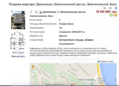 Onistrat-Andryi-kvartira1-500x362