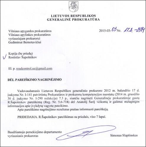 Shariy-Anatolyi-Litva1-494x500