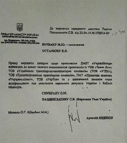 Solvar-Ruslan3
