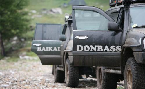 Yanuk-mol-Baikal3-500x306