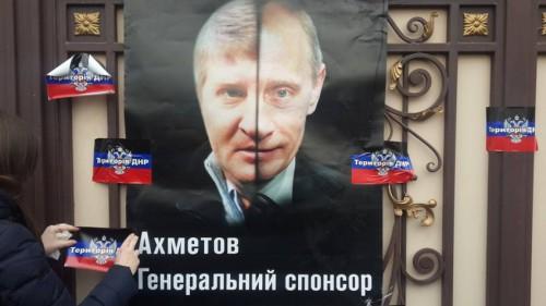 ahmetov-sponsor1-500x281