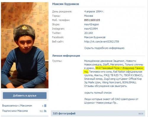 tankist-Budnikov-Maksim4-500x393