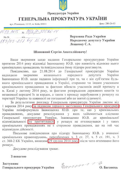 Ivanushenko-Yuryi-indulg1
