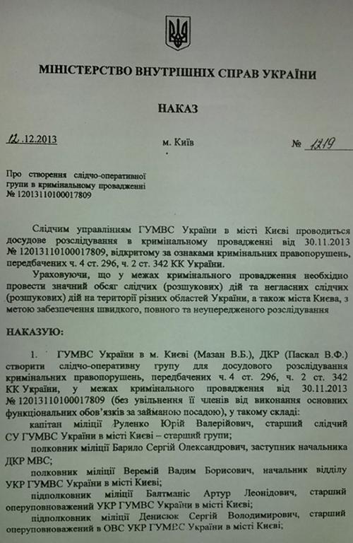 Paskal-Vasyl1