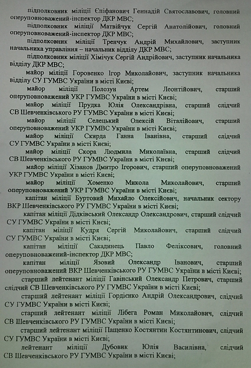 Paskal-Vasyl2