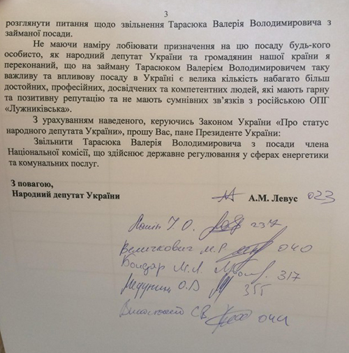 Tarasuk-Valeryi6
