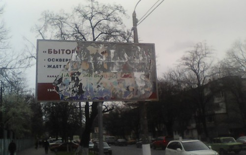 bitov-separ1-500x315