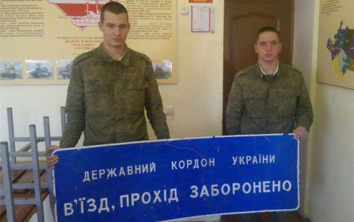 rus-okup-vkrali1-500x314