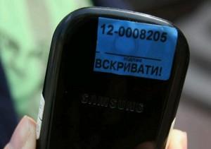 telefon-iz-zakleenoju-kameroju1-300x211