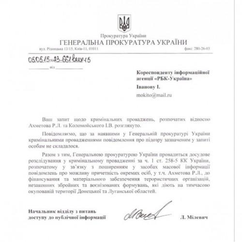 Ahmetov-separ1-500x500