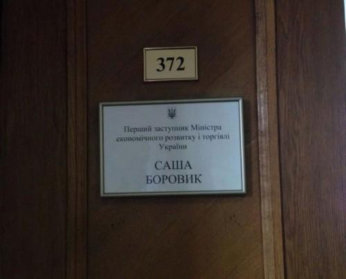 Borovik-Oleksandr2-500x404