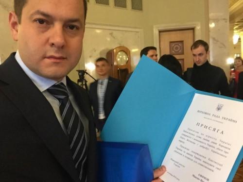 Efimov-Maksim1-500x375