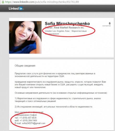 Miroshnichenko-Yuryi-maetok-USA13-440x500