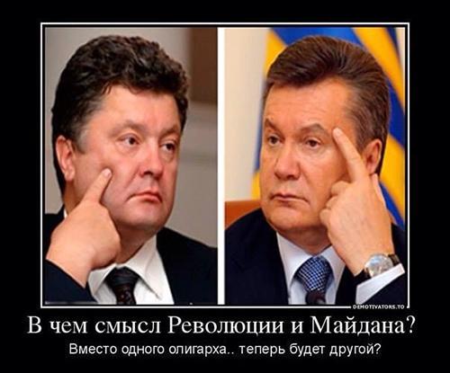 Poroshenko-oligarh1-1