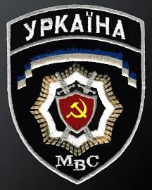 Urkaina-MVS1