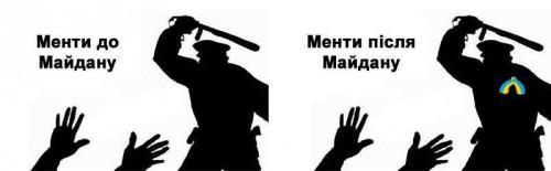 menti-maidan1-500x155