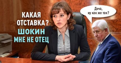 Gornostaeva-Tetyana4-500x260