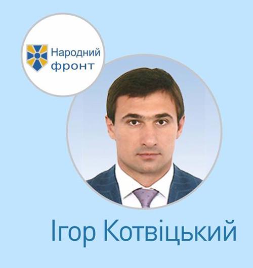 Kotvitskyi-Igor1