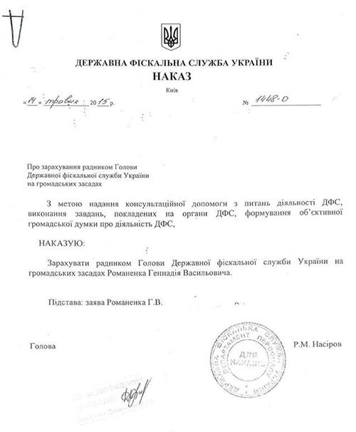 Nasirov-radnik-Kaletnik1
