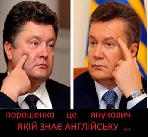 Poroshenko-angl1-500x464