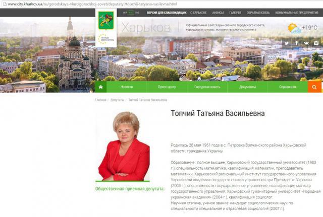 Topchyi-Tetyana1