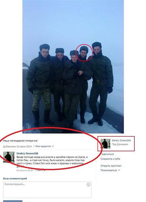 rus-vbiv-ukr3