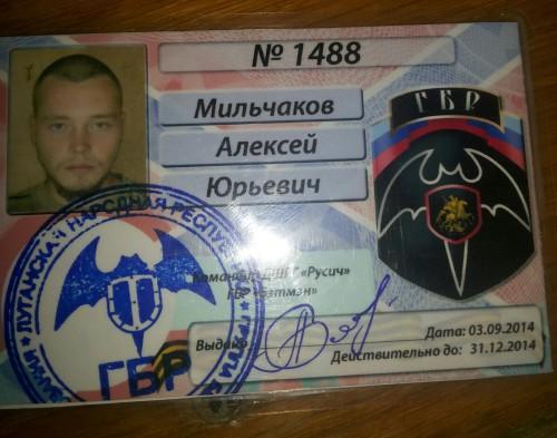 Milchakov-Oleksyi2-500x393