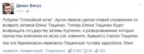 Tishenko-Olena2-500x189