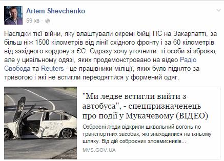 gopniki-Avakova1