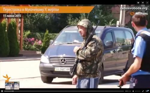 opolch-Zakarpatya2-500x312
