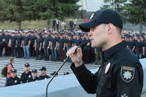polis-ukr1-500x333