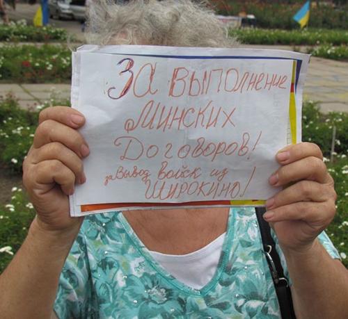 separ-Mariupol2