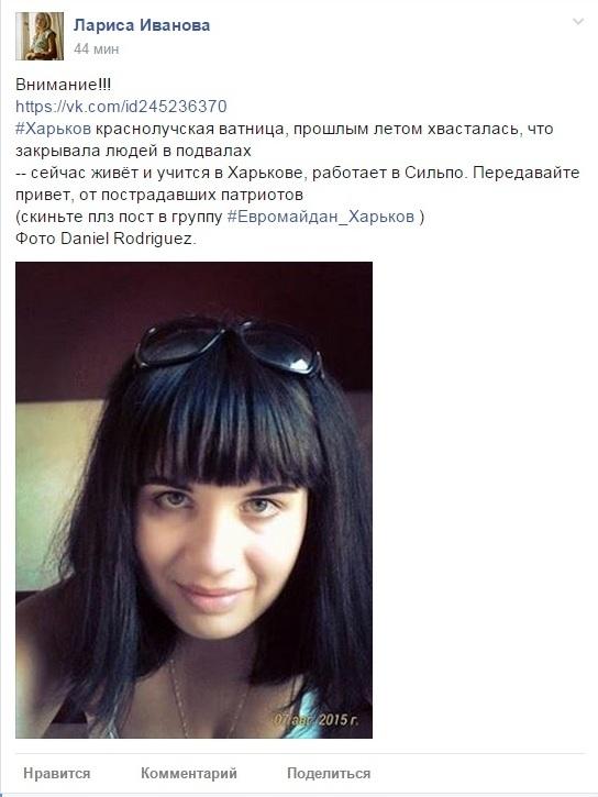 Korol-Ksenya1