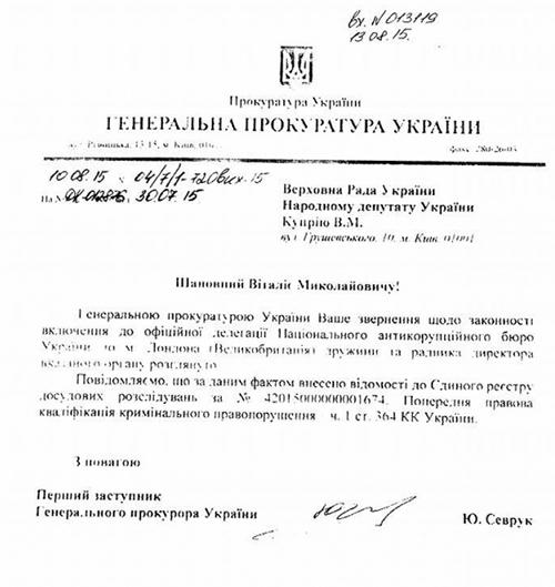 Sitnyk-Artem3