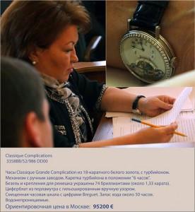 Bahteeva-Tatyana-godinnik1