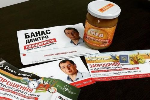 Banas-Dmitro1-500x335