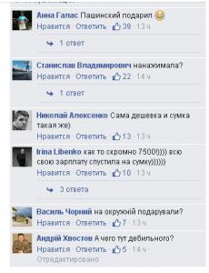 Chornovil-Tetyana13