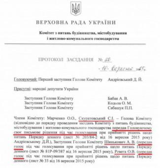 Andrievskyi-Dmitro-falsif1-478x500