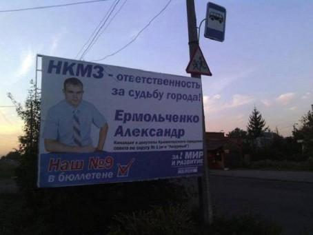 Ermolchenko-Oleksandr1