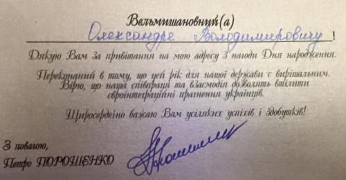 Kacuba-Oleksandr20-500x261