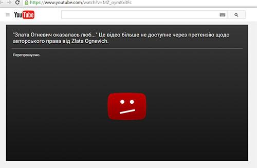 youtube-cenzura1