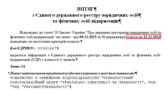 Chumak-Viktor-corupt2