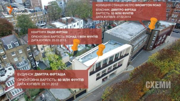 Firtash-metro-London6