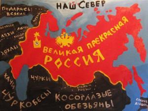 Russia1-300x225